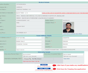 RGUHS How To Apply for Degree Certificate (Steps to Apply Convocation)